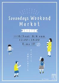 【いーワ。】Sevendays Weekend Market - from KYOTO -