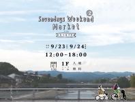 【いーワ。】SEVENDAYS WEEKEND!!MARKET from KYOTO